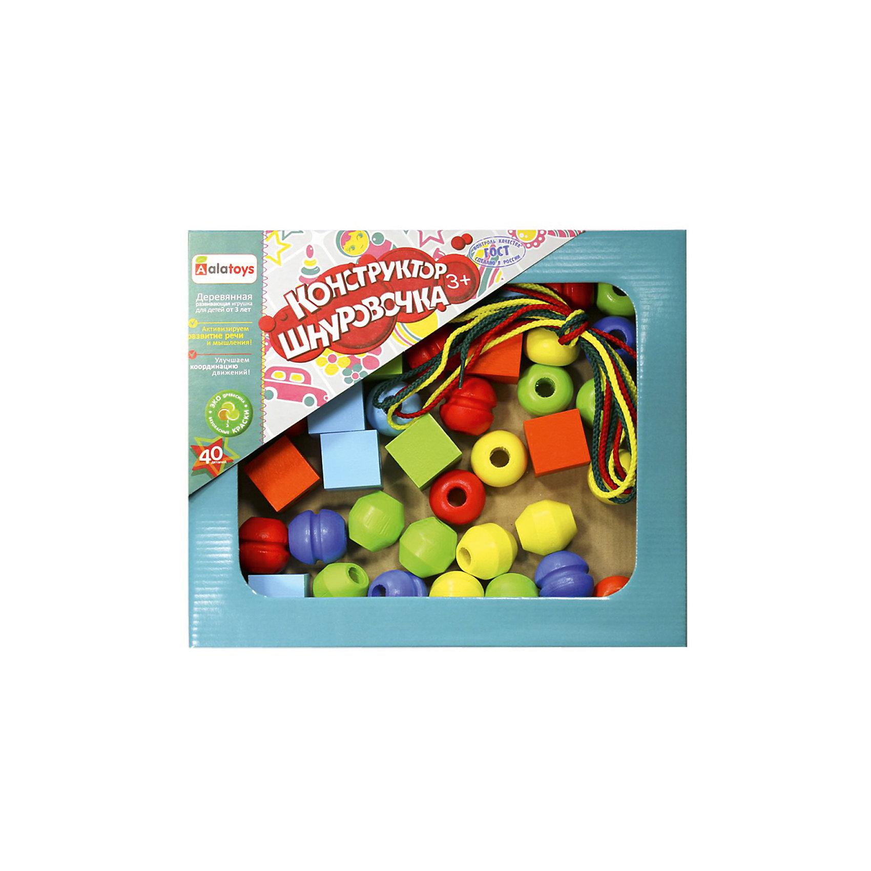 Деревянный конструктор Alatoys Шнуровочка, 20 деталейДеревянные конструкторы<br>Характеристики:<br><br>• возраст: от 3 лет<br>• комплектация: 3 разноцветных шнура, 20 деталей<br>• материал: древесина (береза)<br>• упаковка: картонная коробка блистерного типа<br>• размер упаковки: 22х26х5 см.<br>• вес: 390 гр.<br><br>Конструктор «Шнуровочка» - прекрасное решение для развития ребенка с самого раннего возраста. Деревянные фигурки для нанизывания на шнурки, выполненные в виде геометрических фигур, развивают у малыша моторику и воображение. Играя с конструктором, ребенок будет не только изучать фигурки различной формы, но и познакомится с цветами.<br><br>Элементы конструктора изготовлены из цельной древесины березы, тщательно отшлифованы, покрыты нетоксичными акриловыми красками, безопасными для здоровья малыша. Мелкие детали отсутствуют. Конструктор не потеряет привлекательный вид, даже если играть с ним каждый день.<br><br>Конструктор ALATOYS КШН2001 Шнуровочка 20 деталей можно купить в нашем интернет-магазине.<br><br>Ширина мм: 220<br>Глубина мм: 260<br>Высота мм: 50<br>Вес г: 390<br>Возраст от месяцев: 36<br>Возраст до месяцев: 2147483647<br>Пол: Унисекс<br>Возраст: Детский<br>SKU: 7140541