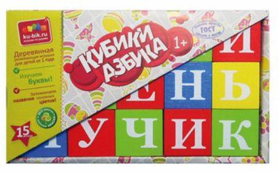 Деревянные кубики Alatoys Азбука 15 шт (окрашенные)
