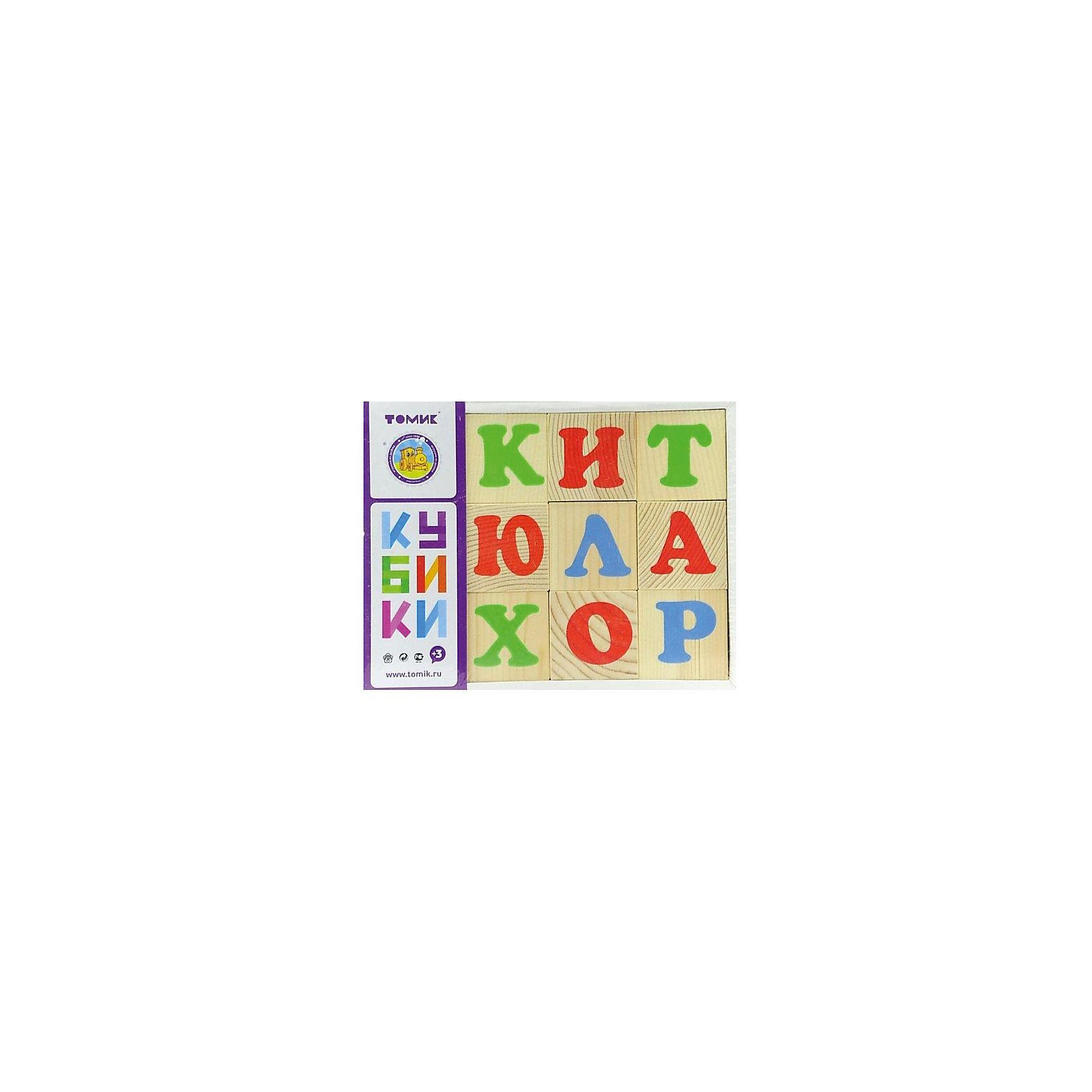 Деревянные кубики Томик Алфавит 12 штРазвивающие игрушки<br>Характеристики:<br><br>• возраст: от 3 лет<br>• комплектация: 12 кубиков<br>• размер кубика: 4х4х4 см.<br>• материал: древесина<br>• упаковка: картонная коробка<br>• размер упаковки: 13х17х4 см.<br>• вес: 424 гр.<br><br>Обучающие кубики Томик помогут малышу выучить алфавит. На неокрашенных гранях кубиков нанесены яркие буквы.<br><br>Попросите малыша выбрать любой понравившийся кубик и расскажите ему про букву на его грани. Выберите два кубика и сравните, какая буква обозначает гласный звук, а какая согласный. Обратите внимание ребенка на буквы, которые не имеют собственного звука. Объясните, как эти буквы влияют на соседние.<br><br>Играя в кубики, ребенок будет учиться составлять слоги, простые слова, или просто строить различные башенки и пирамидки.<br><br>Кубики изготовлены из древесины, тщательно отшлифованы.<br><br>Кубики ТОМИК 1111-1 Алфавит русский 12 шт. можно купить в нашем интернет-магазине.<br><br>Ширина мм: 170<br>Глубина мм: 130<br>Высота мм: 40<br>Вес г: 424<br>Возраст от месяцев: 36<br>Возраст до месяцев: 2147483647<br>Пол: Унисекс<br>Возраст: Детский<br>SKU: 7140544