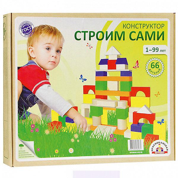 Деревянный конструктор Краснокамская игрушка Строим сами, 66 деталей (окрашенный)Деревянные конструкторы<br>Характеристики:<br><br>• возраст: от 1 года<br>• количество деталей: 66 шт.<br>• материал: дерево<br>• размер кубика: 4х4 см.<br>• диаметр цилиндра: 4 см.<br>• размер кирпичика: 4х8х2 см.<br>• размер бруска: 4х16х2 см.<br>• упаковка: картонная коробка<br>• размер упаковки: 34х29,6х6 см.<br>• вес: 2,367 кг.<br><br>Конструктор «Строим сами» представляет собой набор крупных деревянных деталей разных цветов и форм. Из деталей конструктора самые маленькие смогут создавать элементарные сооружения, а дети постарше смогут строить более сложные конструкции. Конструктор прекрасно развивает аналитическое мышление, мелкую моторику, фантазию, внимание, координацию и воображение.<br><br>Конструктор выполнен из экологически безопасных материалов – массива дерева (сосна, ель, береза, липа). Детали тщательно отшлифованы и окрашены безопасными акриловыми красками.<br><br>Конструктор КРАСНОКАМСКАЯ ИГРУШКА НСК-05 Строим сами окрашенный можно купить в нашем интернет-магазине.<br><br>Ширина мм: 350<br>Глубина мм: 300<br>Высота мм: 60<br>Вес г: 2367<br>Возраст от месяцев: 36<br>Возраст до месяцев: 2147483647<br>Пол: Унисекс<br>Возраст: Детский<br>SKU: 7140546