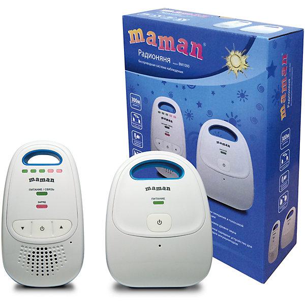 Радионяня Maman ВМ1000Радионяни<br>Характеристики:<br><br>• беспроводная система аудио наблюдения;<br>• дальность 300 м;<br>• отсутствие помех;<br>• автоматическая система настойки каналов связи;<br>• режим ожидания;<br>• режим голосовой активации;<br>• регулятор громкости;<br>• встроенное зарядное устройство;<br>• родительский блок работает от сети или от батареек;<br>• детский блок работает от сети;<br>• адаптер в комплекте;<br>• родительский блок можно носить на поясе, имеется специальный зажим;<br>• размер упаковки: 23х18х6,5 см;<br>• вес: 460 г.<br><br>Комплектация:<br><br>• детский блок, <br>• родительский блок, <br>• сетевой адаптер, <br>• подставка с сетевым адаптером, <br>• аккумуляторы,<br>• руководство пользователя.<br><br>Радионяню Maman ВМ1000 можно купить в нашем интернет-магазине.<br>Ширина мм: 65; Глубина мм: 180; Высота мм: 230; Вес г: 460; Возраст от месяцев: -2147483648; Возраст до месяцев: 2147483647; Пол: Унисекс; Возраст: Детский; SKU: 7142167;