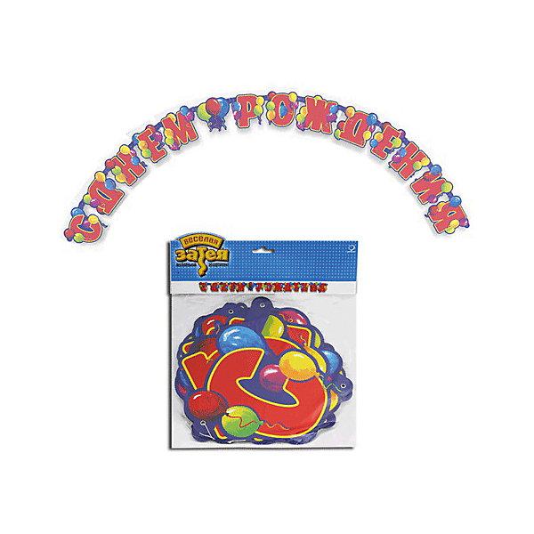 Гирлянда-буквы Веселая затея С Днем Рождения шары, 240 смНовинки для праздника<br>Характеристики товара:<br><br>• возраст: от 3 лет;<br>• упаковка: пакет с хедером;<br>• количество в упаковки - 1 шт.;<br>• длина гирлянды - 24 см.;<br>• высота гирлянды - 16 см.;<br>• материал: картон;<br>• страна-производитель: Китай.<br><br>Гирлянда-буквы «С ДНЕМ РОЖДЕНИЯ. Шары» - отлично подойдут для того, чтобы удивить маленького именинника. Надпись дополняют красочные разоцветные шары. Такое украшение создаст прекрасную атмосферу праздника на детском дне рождения. <br><br>Изделие легко вешается с помощью веревочки, к которой прикреплены буквы. Такая гирлянда будет отличным укращением помещения и сделает  торжество Вашего ребенка еще интересней, увлекательней и веселей. <br><br>Гирлянда от российского бренда Веселая Затея, который на протяжении многих лет производит качественные товары для детского праздника, товар изготовлен из безопасных для здоровья ребенка материалов, прошедших соответствие европейским стандартам качества. <br><br>Гирлянду-буквы «С ДНЕМ РОЖДЕНИЯ. Шары, 24 см., 1 шт., Веселая Затея можно купить в нашем интернет-магазине.<br><br>Ширина мм: 295<br>Глубина мм: 295<br>Высота мм: 2<br>Вес г: 120<br>Возраст от месяцев: 36<br>Возраст до месяцев: 2147483647<br>Пол: Унисекс<br>Возраст: Детский<br>SKU: 7142852