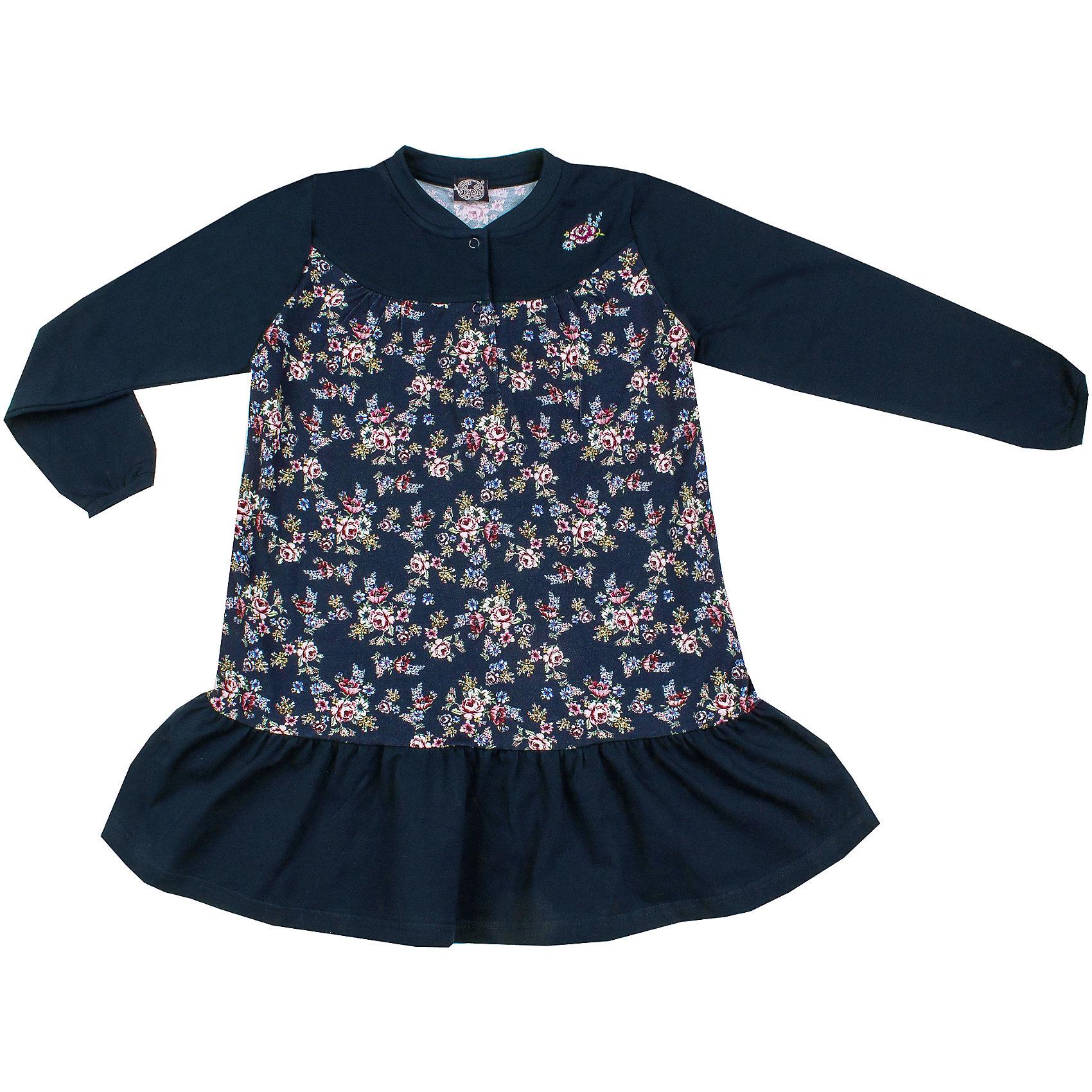 Платье Апрель для девочкиПлатья и сарафаны<br>Характеристики товара:<br><br>• цвет: синий<br>• состав ткани: 95% хлопок, 5% лайкра <br>• сезон: демисезон<br>• застежка: кнопки<br>• длинные рукава<br>• страна бренда: Россия<br>• страна производства: Россия<br><br>Модное платье для ребенка сделано из дышащего приятного на ощупь материала. Такое платье для девочки легко надевается благодаря эластичной ткани и кнопкам. Трикотажное платье для девочки от бренда Апрель украшено цветочным принтом. <br><br>Платье Апрель для девочки можно купить в нашем интернет-магазине.<br><br>Ширина мм: 196<br>Глубина мм: 10<br>Высота мм: 154<br>Вес г: 152<br>Цвет: синий<br>Возраст от месяцев: 84<br>Возраст до месяцев: 96<br>Пол: Женский<br>Возраст: Детский<br>Размер: 128,98,104,110,116,122<br>SKU: 7143264