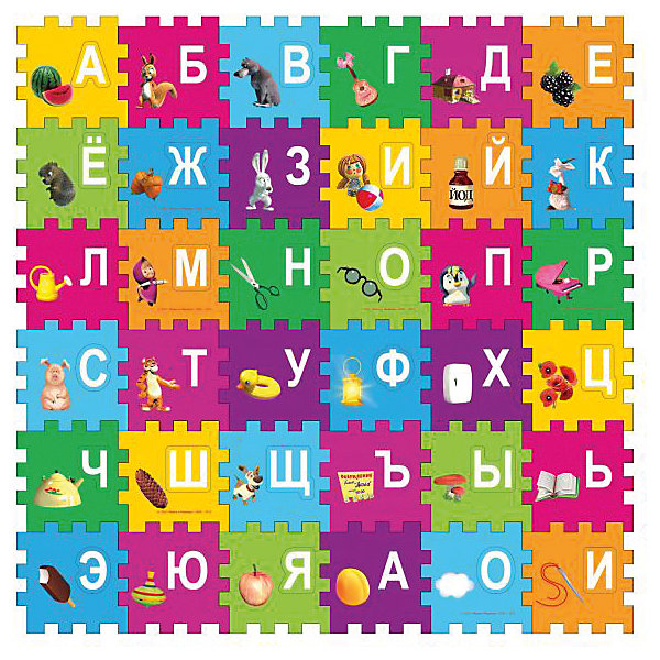 Коврик-пазл Играем вместе Маша и Медведь Азбука, 36 элементовКоврики-пазлы<br>Характеристики:<br><br>• возраст: от 1 года<br>• количество сегментов в коврике: 36 шт.<br>• размер одного сегмента: 15х15 см.<br>• размер в собранном виде: 90х90 см.<br>• материал: вспененный ПВХ<br><br>Этот коврик можно использовать для детей разных возрастных групп. Совсем маленьким будет интересно ползать по нему, разглядывая яркие картинки и цвета, таким образом, улучшая зрительное восприятие. Малышам постарше понравится собирать элементы воедино, используя коврик как пазл, развивая при этом пространственное и образное мышление. Ну а подросшие дети смогут изучать алфавит, ориентируясь по деталям коврика, при этом каждую букву при необходимости можно выдавить из изделия и поместить обратно.<br><br>У коврика прекрасная теплоизоляция, поэтому его можно без опасений стелить на пол. Изделие очень мягкое и приятное на ощупь. Коврик легко очищается от загрязнений при помощи влажной тряпки. Игровой аксессуар изготовлен из вспененного ПВХ, который нетоксичен и абсолютно безопасен для детей.<br><br>Коврик-пазл Маша и Медведь с вырезанными буквами можно купить в нашем интернет-магазине.<br><br>Ширина мм: 470<br>Глубина мм: 60<br>Высота мм: 320<br>Вес г: 680<br>Возраст от месяцев: 12<br>Возраст до месяцев: 60<br>Пол: Унисекс<br>Возраст: Детский<br>SKU: 7168149