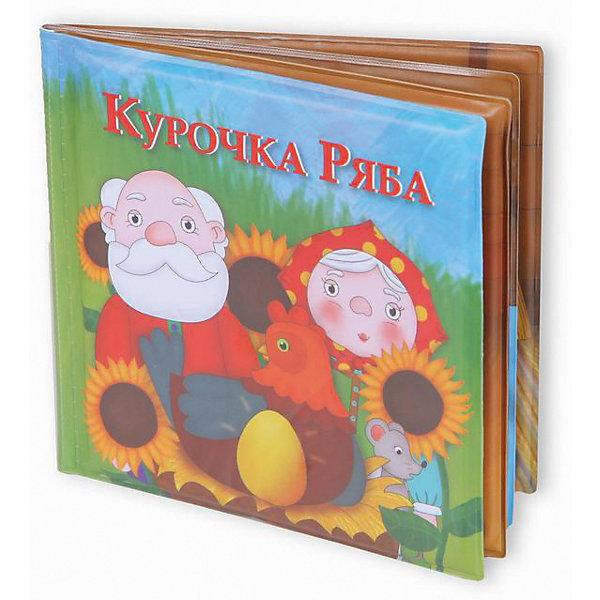 Книжка для купания Yako Toys Курочка-РябаИгрушки для ванной<br>Характеристики товара:<br><br>• возраст: от 0 лет;<br>• размер книжки: 13х13х2 см.;<br>• количество страниц: 7 стр.;<br>• состав: ПВХ (поливинилхлорид);<br>• вес упаковки: 90 гр.;<br>• упаковка: пакет с хедером;<br>• бренд, страна: Yako Toys, Китай;<br>• страна-производитель: Китай.<br><br>Книжка-игрушка для купания «Курочка Ряба» поможет увлечь малыша и сделать процедуру купания интересной и веселой. Данная книжка с красочными картинками содержит сюжет известной русской сказки.  Мягкие страницы книжки не рвутся и не ломаются.<br><br>Разглядывая разноцветные рисунки, ребенок будет развивать цветовое восприятие, а гладкий и приятный на ощупь материал поспособствует развитию тактильных ощущений. Переворачивание страничек положительно скажется на мелкой моторике и точности движений.<br><br>Игрушки аксуссуары для ванной комнаты от бренда от Yako Toys выполненны из высокачественного гипоаллергенного материала безвредного для детского здоровья.<br><br>Книжку-игрушку для купания «Курочка Ряба», 7 стр., Yako Toys (Яко Тойз)  можно купить в нашем интернет-магазине.<br>Ширина мм: 130; Глубина мм: 130; Высота мм: 20; Вес г: 90; Возраст от месяцев: 6; Возраст до месяцев: 24; Пол: Унисекс; Возраст: Детский; SKU: 7172255;