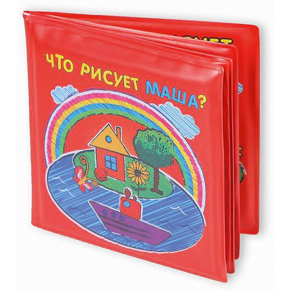 Книжка для купания Yako Toys Что рисует Маша?Игрушки для ванной<br>Характеристики товара:<br><br>• возраст: от 0 лет;<br>• размер книжки: 13х13х2 см.;<br>• количество страниц: 7 стр.;<br>• состав: ПВХ (поливинилхлорид);<br>• вес упаковки: 90 гр.;<br>• упаковка: пакет с хедером;<br>• бренд, страна: Yako Toys, Китай;<br>• страна-производитель: Китай.<br><br>Книжка-игрушка для купания «Что рисует Маша?» поможет увлечь малыша и сделать процедуру купания интересной и веселой. На страницах книжки ребенок найдет различные детские рисунки, которые нарисовала маленькая девочка Маша. Цвета рисунков не теряют своей яркости после продолжительного контакта с водой и при попадании на них моющих средств.  Мягкие страницы книжки не рвутся и не ломаются.<br><br>Разглядывая разноцветные рисунки, ребенок будет развивать цветовое восприятие, а гладкий и приятный на ощупь материал поспособствует развитию тактильных ощущений. Переворачивание страничек положительно скажется на мелкой моторике и точности движений.<br><br>Игрушки аксуссуары для ванной комнаты от бренда от Yako Toys выполненны из высокачественного гипоаллергенного материала безвредного для детского здоровья.<br><br>Книжку-игрушку для купания «Что рисует Маша?», 7 стр., Yako Toys (Яко Тойз)  можно купить в нашем интернет-магазине.<br>Ширина мм: 130; Глубина мм: 130; Высота мм: 20; Вес г: 90; Возраст от месяцев: 6; Возраст до месяцев: 24; Пол: Унисекс; Возраст: Детский; SKU: 7172256;