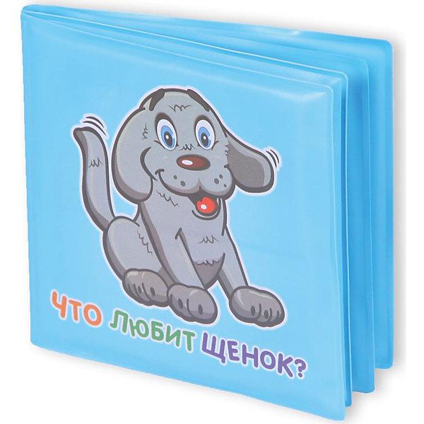 Книжка для купания Yako Toys Что любит щенок?Игрушки для ванной<br>Характеристики товара:<br><br>• возраст: от 0 лет;<br>• размер книжки: 13х13х2 см.;<br>• количество страниц: 7 стр.;<br>• состав: ПВХ (поливинилхлорид);<br>• вес упаковки: 90 гр.;<br>• упаковка: пакет с хедером;<br>• бренд, страна: Yako Toys, Китай;<br>• страна-производитель: Китай.<br><br>Книжка-игрушка для купания «Что любит щенок?» поможет увлечь малыша и сделать процедуру купания интересной и веселой. Цвета рисунков не теряют своей яркости после продолжительного контакта с водой и при попадании на них моющих средств.  Мягкие страницы книжки не рвутся и не ломаются.<br><br>Разглядывая разноцветные рисунки, ребенок будет развивать цветовое восприятие, а гладкий и приятный на ощупь материал поспособствует развитию тактильных ощущений. Переворачивание страничек положительно скажется на мелкой моторике и точности движений.<br><br>Игрушки аксуссуары для ванной комнаты от бренда от Yako Toys выполненны из высокачественного гипоаллергенного материала безвредного для детского здоровья.<br><br>Книжку-игрушку для купания «Что любит щенок?», 7 стр., Yako Toys (Яко Тойз)  можно купить в нашем интернет-магазине.<br>Ширина мм: 130; Глубина мм: 130; Высота мм: 20; Вес г: 90; Возраст от месяцев: 6; Возраст до месяцев: 24; Пол: Унисекс; Возраст: Детский; SKU: 7172257;