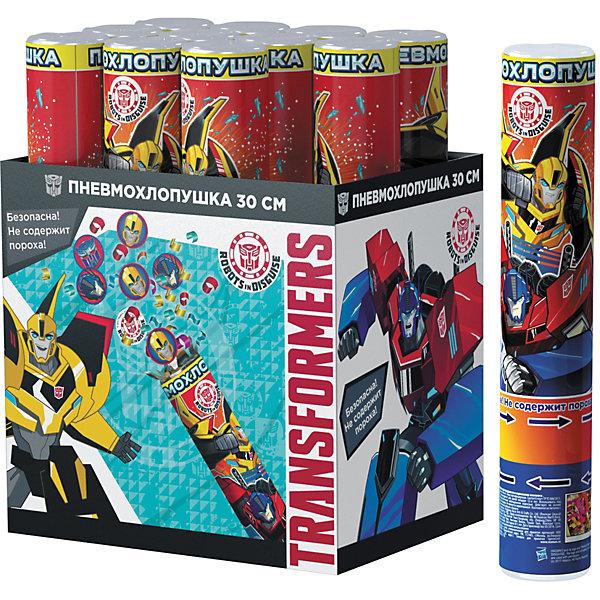 Пневмохлопушка Росмэн Transformers, 30 см конфетти с героямиНовинки для праздника<br>Характеристики товара:<br><br>• возраст: от 12 лет<br>• комплект: 1 шт.<br>• материал: металл, картон, фольга.<br>• размер упаковки: 5х5x30 см.<br>• упаковка: картон коробка<br>• страна обладатель бренда: Россия.<br><br>Хлопушка «Трансформеры» высотой 30 см наполнена конфетти круглой формы с изображением героев мультфильма. Изделие представляет собой металлическую тубу с бумажным и фольгированным наполнением, не содержит пороха, действует на основе сжатого воздуха, безопасно при использовании по назначению. Товар сертифицирован.<br><br>Хлопушка «Трансформеры» можно купить в нашем интернет-магазине.<br><br>Ширина мм: 9999<br>Глубина мм: 50<br>Высота мм: 300<br>Вес г: 150<br>Возраст от месяцев: 144<br>Возраст до месяцев: 144<br>Пол: Мужской<br>Возраст: Детский<br>SKU: 7175817