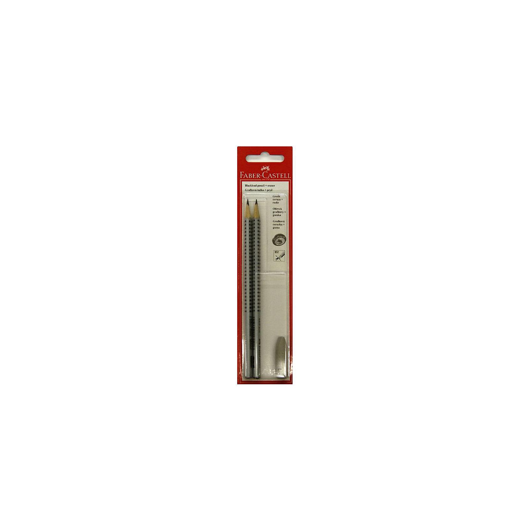 Карандаш чернографитный с ластиком Faber-Castell НВ/В, 2 шт от myToys