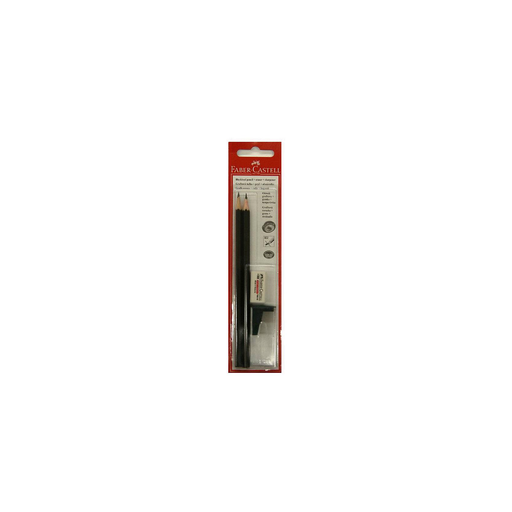 Карандаш чернографитный с ластиком + точилка Faber-Castell НВ, 2 шт от myToys