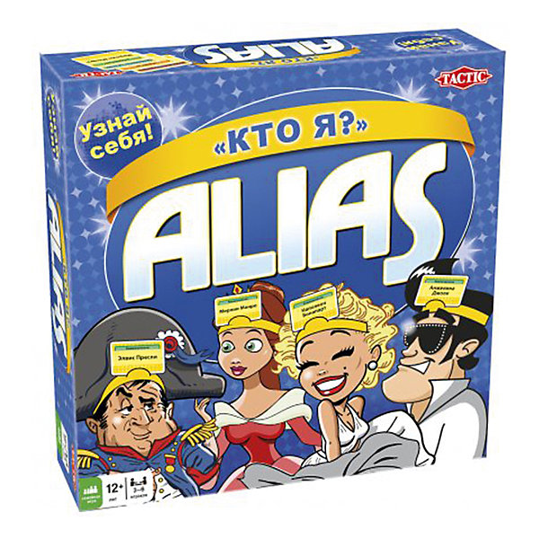 Настольная игра Alias Кто Я? Tactic GamesТоп игр<br>Характеристики товара:<br><br>• возраст: от 12 лет;<br>• в комплекте: игровое поле, карточки, 6 фишек, песочные часы;<br>• количество предполагаемых игроков: 3-6;<br>• время игры: 30 мин.;<br>• материал: картон, пластик;<br>• размер упаковки: 25х25х6.2 см;<br>• упаковка: картонная коробка;<br>• страна обладатель бренда: Финляндия.<br><br>Веселая настольная игра Alias Кто я? отлично подойдет для веселой компании и скрасит время. Суть игры заключается в следующем: каждый участник надевает на голову специальный обруч с карточкой. По подсказкам ведущего игроки должны угадать своих персонажей. Правильный ответ позволяет игроку продвигаться вперед по игровому полю. <br>Побеждает тот, кто быстрее всех угадал, что изображено на его карточках и добрался до финиша.<br><br>Семейную игру Скажи иначе «Кто Я?» можно купить в нашем интернет-магазине.<br><br>Ширина мм: 250<br>Глубина мм: 62<br>Высота мм: 250<br>Вес г: 900<br>Возраст от месяцев: 72<br>Возраст до месяцев: 2147483647<br>Пол: Унисекс<br>Возраст: Детский<br>SKU: 7181147