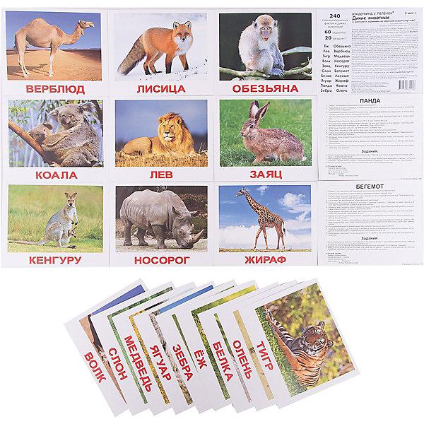 Набор обучающих карточек Вундеркинд с пелёнок Дикие животные 20 штукОбучающие карточки<br>Характеристики:<br><br>• ISBN: 4612731630218;<br>• бренд: Вундеркинд с пеленок;<br>• вес: 190 гр;<br>• размер: 19,5x16,5x1 см;<br>• возраст: от 3 лет;<br>• количество карточек: 20 шт.<br><br>Комплект карточек «Дикие животные» - это двадцать карточек с фотографиями диких животных на качественном картоне.<br>В набор вошли: заяц, белка, волк, олень, лев, ёж, тигр, зебра, ягуар, слон, лисица, коала, медведь, жираф, обезьяна, кенгуру, носорог, бегемот, панда и верблюд.<br><br>Карточки животных специально сделаны не на белом фоне, а в естественной среде обитания. Так карточки стали не только более эстетичными, но и стали более познавательными, так как дают детям понять не только как выглядят животные, но и в какой среде они обитают.<br>В то же время лишних деталей, которые будут мешать восприятию, на картинках нет.<br><br>На обратной стороне каждой карточки напечатано:<br>- 12 занимательных фактов;<br>- 3 задания для ребенка;<br>- 1 загадка<br><br>Комплект карточек «Дикие животные» можно купить в нашем интернет-магазине.<br>Ширина мм: 195; Глубина мм: 165; Высота мм: 10; Вес г: 190; Возраст от месяцев: 3; Возраст до месяцев: 36; Пол: Унисекс; Возраст: Детский; SKU: 7182292;