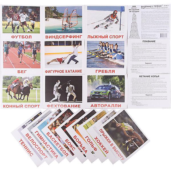 Набор обучающих карточек Вундеркинд с пелёнок Спорт 20 штукОбучающие карточки<br>Характеристики:<br><br>• ISBN: 4612731630362;<br>• бренд: Вундеркинд с пеленок;<br>• вес: 190 гр;<br>• материал: картон;<br>• размер: 19,5x16,5x1 см;<br>• возраст: от 3 лет;<br>• количество карточек: 20 шт.<br><br>Комплект карточек «Спорт» представляет из себя двадцать карточек из мелованного картона. На каждой из них фотографии видов спорта на цветном фоне.<br>Изучение таких картинок поможет развить у ребенка интерес и поможет в формировании фотографической памяти.<br><br>В набор карточек вошли фотографии разных видов спорта: футбол, хоккей, теннис, гребля, авторалли, велоспорт, плавание, виндсерфинг, бег, лыжный спорт, бокс, фехтование, баскетбол, фигурное катание, гимнастика, борьба, конный спорт, метание копья, гольф, прыжки в высоту.<br><br>Для закрепления усвоенной информации на обороте карточек указанны десять занимательных фактов о спорте, три задания и одна логическая загадка.<br>Комплект карточек «Спорт» можно купить в нашем интернет-магазине.<br><br>Ширина мм: 195<br>Глубина мм: 165<br>Высота мм: 10<br>Вес г: 190<br>Возраст от месяцев: 3<br>Возраст до месяцев: 36<br>Пол: Унисекс<br>Возраст: Детский<br>SKU: 7182306