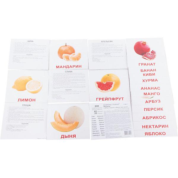 Набор обучающих карточек Вундеркинд с пелёнок Фрукты 20 штукОбучающие карточки<br>20 карточек с фотографиями фруктов на белом фоне, на качественном картоне. <br>В набор вошли: яблоко, груша, слива, персик, абрикос, нектарин, апельсин, мандарин, лимон, грейпфрут, хурма, айва, киви, манго, банан, ананас, гранат, инжир, арбуз, дыня.<br>Внимание!!! На обратной стороне каждой карточки напечатано:<br>- 10 занимательных фактов;<br>- 3 задания для ребенка;<br>- 1 загадка<br><br>Ширина мм: 195<br>Глубина мм: 165<br>Высота мм: 10<br>Вес г: 190<br>Возраст от месяцев: 3<br>Возраст до месяцев: 36<br>Пол: Унисекс<br>Возраст: Детский<br>SKU: 7182309