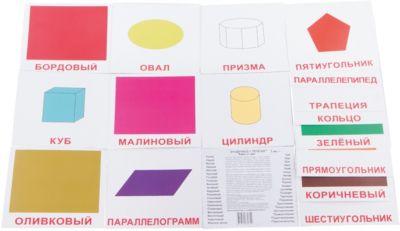 Набор обучающих карточек двухсторонний, 2 в 1, Вундеркинд с пелёнок Форма и цв 20 штукет