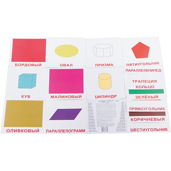 Набор обучающих карточек двухсторонний, 2 в 1, Вундеркинд с пелёнок Форма и цв 20 штукетОбучающие карточки<br>Характеристики:<br><br>• ISBN: 4612731630355;<br>• бренд: Вундеркинд с пеленок;<br>• вес: 190 гр;<br>• материал: картон;<br>• размер: 19,5x16,5x1 см;<br>• возраст: от 3 лет;<br>• количество карточек: 20 шт.<br><br>Комплект карточек двухсторонний, 2 в 1, «Форма и цвет» представляет из себя двадцать карточек с изображением цвета с одной стороны и геометрической фигуры с другой стороны на качественном картоне. Изучение таких картинок поможет развить у ребенка интерес и поможет в формировании фотографической памяти.<br><br>В набор карточек вошли изображения: шар, призма, полукруг, круг, пирамида, куб, овал, ромб, кольцо, параллелепипед, пятиугольник, квадрат, параллелограмм, звезда, прямоугольник, трапеция, треугольник, шестиугольник, цилиндр, конус.<br>В набор вошли цвета: малиновый, белый, коричневый, бордовый, оливковый, морская волна, салатовый, бежевый, черный, серый, красный, зеленый, фиолетовый, синий, оранжевый, желтый, розовый, сиреневый, лимонный, голубой.<br><br>Комплект карточек двухсторонний, 2 в 1, «Форма и цвет» можно купить в нашем интернет-магазине.<br>Ширина мм: 195; Глубина мм: 165; Высота мм: 10; Вес г: 190; Возраст от месяцев: 3; Возраст до месяцев: 36; Пол: Унисекс; Возраст: Детский; SKU: 7182316;