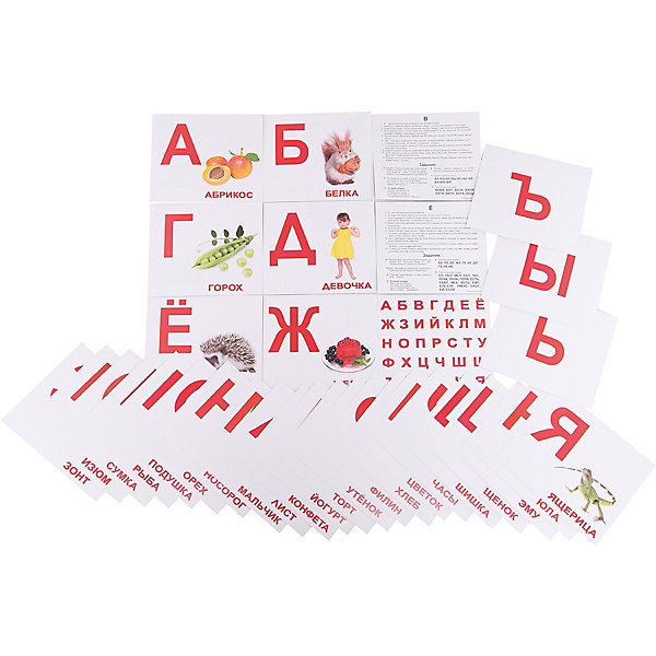 Набор обучающих карточек Вундеркинд с пелёнок Алфавит 34 штукиОбучающие карточки<br>Набор «Вундеркинд с пелёнок. Алфавит» содержит 34 карточки с изображениями букв и объектами на данные буквы.<br>На обратной стороне каждой карточки содержится увлекатльное описание про каждую букву, включающее в себя до 10 занимательных фактов и 6 заданий для вашего ребёнка.<br>В набор входит карточка, на которой расположены все 33 буквы русского алфавита.<br>340 интересных фактов! 204 задания!<br><br>Ширина мм: 195<br>Глубина мм: 165<br>Высота мм: 10<br>Вес г: 280<br>Возраст от месяцев: 3<br>Возраст до месяцев: 36<br>Пол: Унисекс<br>Возраст: Детский<br>SKU: 7182318