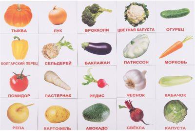 Набор обучающих мини-карточек Вундеркинд с пелёнок Овощи 20 штук
