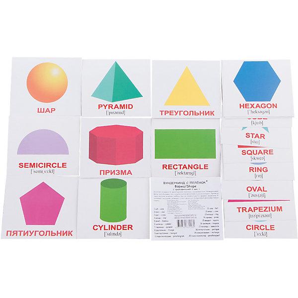 Набор обучающих мини-карточек Вундеркинд с пелёнок Shape/Фигуры, двухсторонний 20 штукОбучающие карточки<br>Характеристики:<br><br>• ISBN: 4612731631161;<br>• бренд: Вундеркинд с пеленок;<br>• вес: 50 гр;<br>• материал: картон;<br>• размер: 10x8,5x0,5 см;<br>• возраст: от 1 года;<br>• количество карточек: 20 шт.<br><br>Комплект карточек МИНИ-рус. яз. «Shape/Фигуры» представляет из себя дорожный набор с  карточками, на которых изображены геометрические фигуры или объемные тела с подписями на русском и английском языке с транскрипцией. Рекомендуется для занятий с детьми в поездках, на прогулке, в машине и т.д. Желательно использовать с детьми, освоившими наборы большого формата, т.к. Доман рекомендует начинать с крупного шрифта и постепенно сокращать его размер.<br><br>Поучительные карточки развивают память, внимание, усидчивость и другие полезные навыки. Набор подходит для детей от 1 года. В набор карточек входят изображения: 1. Cube - Куб 2. Oval - Овал 3. Circle - Круг 4. Star - Звезда 5. Rhombus - Ромб 6. Cylinder - Цилиндр 7. Pyramid - Пирамида 8. Triangle - Треугольник 9. Hexagon - Шестиугольник 10. Parallelogram - Параллелограмм 11. Ball - Шар 12. Cone - Конус 13. Ring - Кольцо 14. Prism - Призма 15. Square - Квадрат 16. Trapeze - Трапеция 17. Semicircle - Полукруг 18. Pentagon - Пятиугольник 19. Rectangle - Прямоугольник 20. Parallelepiped – Параллелепипед. На обратной стороне есть интересные факты и задания для малыша.<br><br>Комплект карточек МИНИ-рус. яз. «Shape/Фигуры» можно купить в нашем интернет-магазине.<br><br>Ширина мм: 100<br>Глубина мм: 85<br>Высота мм: 5<br>Вес г: 50<br>Возраст от месяцев: 12<br>Возраст до месяцев: 60<br>Пол: Унисекс<br>Возраст: Детский<br>SKU: 7182327