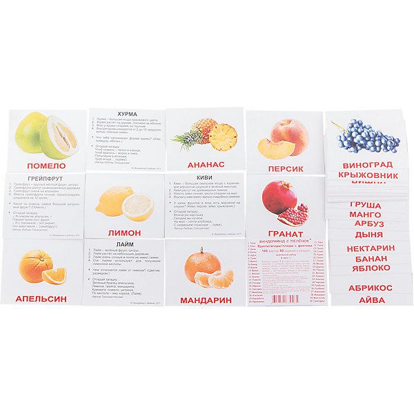 Набор обучающих мини-карточек Вундеркинд с пелёнок Фрукты 40 штукОбучающие карточки<br>Характеристики:<br><br>• ISBN: 4612731630485;<br>• бренд: Вундеркинд с пеленок;<br>• вес: 80 гр;<br>• материал: картон;<br>• размер: 10x8,5x1,5 см;<br>• возраст: от 1 года;<br>• количество карточек: 40 шт.<br><br>Комплект карточек МИНИ-рус. яз. «Фрукты» представляет из себя двухсторонний набор с карточками с подписями. На одной стороне карточек изображены фрукты, экзотические плоды и ягоды, а на другой стороне — факты, задания и загадки для закрепления пройденного и получения новой информации. <br><br>Поучительные карточки развивают память, внимание, усидчивость и другие полезные навыки. Набор подходит для детей от 1 года. В набор карточек входят разные фотографии фруктов и ягод: яблоко, груша, ананас, абрикос, слива, апельсин, мандарин, грейпфрут, помело, кумкват, личи, папайя, авокадо, айва, банан, арбуз, дыня, гранат, гуава, виноград, вишня, клубника, малина, крыжовник, черешня, хурма, инжир, карамбола, дуриан, киви, лимон, лайм, манго, мангостин, маракуйя, нектарин, персик, рамбутан, фейхоа, финик.<br><br>Комплект карточек МИНИ-рус. яз. «Фрукты» можно купить в нашем интернет-магазине.<br>Ширина мм: 100; Глубина мм: 85; Высота мм: 15; Вес г: 80; Возраст от месяцев: 12; Возраст до месяцев: 60; Пол: Унисекс; Возраст: Детский; SKU: 7182333;