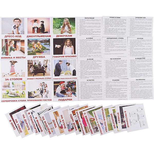 Набор обучающих мини-карточек Вундеркинд с пелёнок Правила поведения 40 штукОбучающие карточки<br>Характеристики:<br><br>• ISBN: 4612731631307;<br>• бренд: Вундеркинд с пеленок;<br>• вес: 80 гр;<br>• материал: картон;<br>• размер: 10x8,5x1,5 см;<br>• возраст: от 3 лет;<br>• количество карточек: 40 шт.<br><br>Комплект карточек МИНИ-рус. яз. «Правила поведения» представляет из себя двухсторонний набор с карточками с подписями. На одной стороне карточек изображены правила поведения, а на другой стороне — факты, задания и загадки для закрепления пройденного и получения новой информации. <br><br>Поучительные карточки развивают память, внимание, усидчивость и другие полезные навыки. Набор подходит для детей от 3 лет. Благодаря этим карточкам ребенку легче привить правила этикета и хорошего тона. Карточки предлагают к изучению 200 фактов и 40 заданий. <br><br>В набор карточек входят разные правила поведения: 1. Дома 2. Этикет 3. Беседа 4. Дружба 5. Подарки 6. В школе 7. В семье 8. В отеле 9. Экология 10. На кухне 11. На улице 12. В гостях 13. В машине 14. Девочкам 15. В кино 16. За столом 17. Один дома 18. На дороге 19. Мальчикам 20. В обществе 21. На пикнике 22. На водоёме 23. Знакомства 24. Приветствие 25. По телефону 26. С животными 27. В транспорте 28. Джентльменам 29. Мимика и жесты 30. Опасная погода 31. Дресс-код 32. Говорим красиво 33. В ресторане/кафе 34. Принимаем гостей 35. Вредные привычки 36. Сервировка стола 37. Гигиена и здоровье 38. Этикет разных стран 39. «Волшебные» слова 40. Приветствия разных стран.<br><br>Комплект карточек МИНИ-рус. яз. «Правила поведения» можно купить в нашем интернет-магазине.<br>Ширина мм: 100; Глубина мм: 85; Высота мм: 15; Вес г: 80; Возраст от месяцев: 36; Возраст до месяцев: 84; Пол: Унисекс; Возраст: Детский; SKU: 7182336;