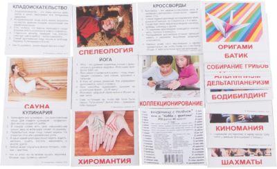 Набор обучающих мини-карточек Вундеркинд с пелёнок Хобби 40 штук