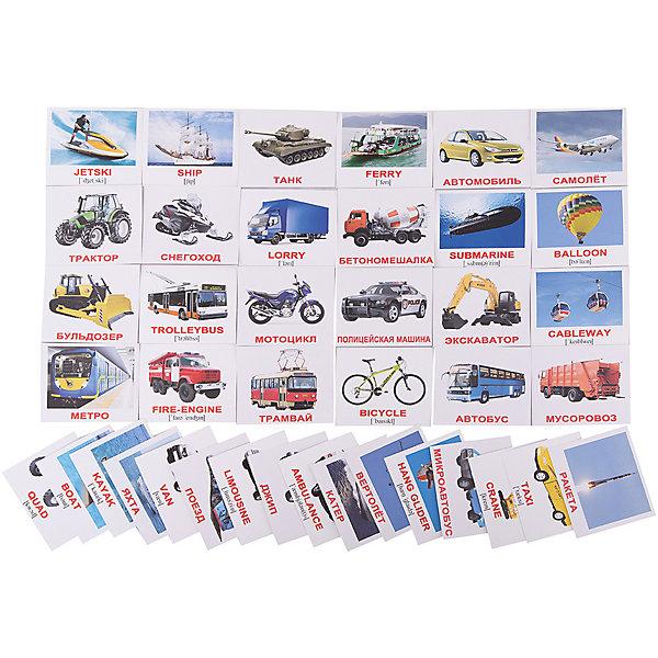 Набор обучающих мини-карточек Вундеркинд с пелёнок Transport/Транспорт, двухсторонний 40 штукОбучающие карточки<br>Характеристики:<br><br>• ISBN: 4612731630966;<br>• бренд: Вундеркинд с пеленок;<br>• вес: 80 гр;<br>• материал: картон;<br>• размер: 10x8,5x1,5 см;<br>• возраст: от 3 лет;<br>• количество карточек: 40 шт.<br><br>Комплект карточек МИНИ-рус. яз. «Transport/Транспорт» представляет из себя двухсторонний набор с карточками, на которых размещены подписи на русском и английском языках. <br><br>Поучительные карточки развивают память, внимание, усидчивость и другие полезные навыки. Набор подходит для детей от 3 лет. Благодаря этим карточкам у  ребенка происходит развитие различных отделов головного мозга, формируется фотографическая память, он развивается гораздо быстрее сверстников. Кроме того, малыш с раннего детства изучает иностранные языки.<br><br>В набор карточек входят слова: 1. Taxi - Такси 2. Jeep - Джип 3. Boat - Лодка 4. Yacht - Яхта 5. Bus - Автобус 6. Launch - Катер 7. Ship - Корабль 8. Ferry - Паром 9. Kayak - Байдарка 10. Car - Автомобиль 11. Snowcar - Снегоход 12. Limousine - Лимузин 13. Bulldozer - Бульдозер 14. Dustcart - Мусоровоз 15. Excavator - Экскаватор 16. Trolleybus - Троллейбус 17. Crane - Подъёмный кран 18. Ambulance - Скораяпомощь 19. Motorcycle - Мотоцикл 20. Quad - Квадроцикл 21. Tank - Танк 22. Plane - Самолёт 23. Van - Фургон 24. Train - Поезд 25. Rocket - Ракета 26. Helicopter - Вертолёт 27. Tram - Трамвай 28. Lorry - Грузовик 29. Tractor - Трактор 30. Jetski - Гидроцикл 31. Bicycle - Велосипед 32. Underground - Метро 33. Hang glider - Дельтаплан 34. Minibus - Микроавтобус 35. Balloon - Воздушный шар 36. Cableway - Канатная дорога 37. Submarine - Подводная лодка 38. Police car - Полицейская машина 39. Fire-engine - Пожарная машина 40. Concrete mixer – Бетономешалка.<br><br> Комплект карточек МИНИ-рус. яз. «Transport/Транспорт» можно купить в нашем интернет-магазине.<br>Ширина мм: 100; Глубина мм: 85; Высота мм: 15; Вес г: 80; Воз