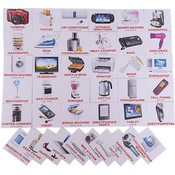 Набор обучающих мини-карточек Вундеркинд с пелёнок Electronics/Бытовая техника, двухсторонний 40 штукОбучающие карточки<br>Характеристики:<br><br>• ISBN: 4612731630973;<br>• бренд: Вундеркинд с пеленок;<br>• вес: 80 гр;<br>• материал: картон;<br>• размер: 10x8,5x1,5 см;<br>• возраст: от 3 лет;<br>• количество карточек: 40 шт.<br><br>Комплект карточек МИНИ «Electronics/Бытовая техника» представляет из себя двухсторонний набор с карточками, на которых размещены подписи на русском и английском языках. <br><br>Поучительные карточки развивают память, внимание, усидчивость и другие полезные навыки. Набор подходит для детей от 3 лет. Благодаря этим карточкам у  ребенка происходит развитие различных отделов головного мозга, формируется фотографическая память, он развивается гораздо быстрее сверстников. Кроме того, малыш с раннего детства изучает иностранные языки.<br><br>В набор карточек входят слова: 1. Iron - Утюг 2.  Mixer - Миксер 3. Player - Плеер 4. Kettle - Чайник 5. Fan - Вентилятор 6. Laptop - Ноутбук 7. Tablet - Планшет 8. Toaster - Тостер 9. Hair-drier - Фен 10. Blender - Блендер 11. Printer - Принтер 12. TV set - Телевизор 13. Fax machine - Факс 14. Steamer - Пароварка 15. Telephone - Телефон 16. Computer - Компьютер 17. Camera - Фотоаппарат 18. Cooker hood - Вытяжка 19. Heater - Обогреватель 20. Juicer - Соковыжималка 21. Camcorder - Видеокамера 22. Deep-fryer - Фритюрница 23. Waffle-iron - Вафельница 24. Meat-chopper - Мясорубка 25. Vacuum cleaner - Пылесос 26. Bread machine - Хлебопечь 27. Gas cooker - Газовая плита 28. Coffee-machine - Кофеварка 29. Coffee-grinder - Кофемолка 30. Refrigerator - Холодильник 31. E-book - Электронная книга 32. Air conditioner - Кондиционер 33. Cell phone - Мобильный телефон 34. Mini system - Музыкальный центр 35. Sewing-machine - Швейная машина 36. Electric shaver - Электробритва 37. Game console - Игровая приставка 38. Microwave oven - Микроволновая печь 39. Washing machine - Стиральная машина 40. Dish-washing machine - Посудо