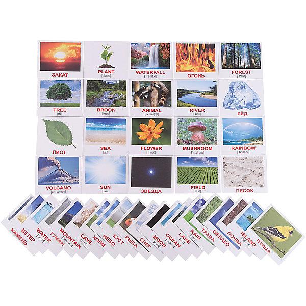 Набор обучающих мини-карточек Вундеркинд с пелёнок Nature/Природа, двухсторонний 40 штукОбучающие карточки<br>Характеристики:<br><br>• ISBN: 4612731631031;<br>• бренд: Вундеркинд с пеленок;<br>• вес: 80 гр;<br>• материал: картон;<br>• размер: 10x8,5x1,5 см;<br>• возраст: от 3 лет;<br>• количество карточек: 40 шт.<br><br>Комплект карточек МИНИ-рус. яз. «Nature/Природа» представляет из себя двухсторонний набор карточек с фотографиями природных объектов и явлений, с подписями на английском языке. На обороте - те же картинки с подписями на русском языке. Такой набор можно взять с собой в путешествие, использовать в машине, в самолете, чтобы с пользой отвлечь ребенка.<br><br>Поучительные карточки развивают память, внимание, усидчивость и другие полезные навыки. Набор подходит для детей от 3 лет. Благодаря этим карточкам у  ребенка происходит развитие различных отделов головного мозга, формируется фотографическая память, он развивается гораздо быстрее сверстников. Кроме того, малыш с раннего детства изучает иностранные языки.<br><br>В набор карточек входят слова: 1. Sky - Небо 2. Sun - Солнце 3. Moon - Луна 4. Star - Звезда 5. Cloud - Облако 6. Sea - Море 7. Ocean - Океан 8. River - Река 9. Lake - Озеро 10. Brook - Ручей 11. Wind - Ветер 12. Field - Поле 13. Forest - Лес 14. Mountain - Гора 15. Rainbow - Радуга 16. Island - Остров 17. Waterfall - Водопад 18. Sunset - Закат 19. Water - Вода 20. Fire - Огонь 21. Tree - Дерево 22. Bush - Куст 23. Leaf - Лист 24. Plant - Растение 25. Flower - Цветок 26. Grass - Трава 27. Mushroom - Гриб 28. Stone - Камень 29. Sand - Песок 30. Rain - Дождь 31. Snow - Снег 32. Ice - Лёд 33. Animal - Животное 34. Bird - Птица 35. Fish - Рыба 36. Hill - Холм 37. Volcano - Вулкан 38. Cave - Пещера 39. Ground - Почва  40. Fog – Туман.<br><br> Комплект карточек МИНИ-рус. яз. «Nature/Природа» можно купить в нашем интернет-магазине.<br>Ширина мм: 100; Глубина мм: 85; Высота мм: 15; Вес г: 80; Возраст от месяцев: 36; Возраст до месяцев: 84; Пол: Унисек