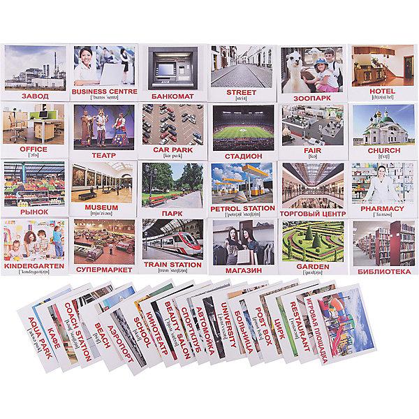 Набор обучающих мини-карточек Вундеркинд с пелёнок City/Город, двухсторонний 40 штукОбучающие карточки<br>Характеристики:<br><br>• ISBN: 4612731631048;<br>• бренд: Вундеркинд с пеленок;<br>• вес: 80 гр;<br>• материал: картон;<br>• размер: 10x8,5x1,5 см;<br>• возраст: от 3 лет;<br>• количество карточек: 40 шт.<br><br>Комплект карточек МИНИ-рус. яз. «City/Город» представляет из себя двухсторонний набор карточек с фотографиями городских объектов, с подписями на английском языке. На обороте - те же картинки с подписями на русском языке. Такой набор можно взять с собой в путешествие, использовать в машине, в самолете, чтобы с пользой отвлечь ребенка.<br><br>Поучительные карточки развивают память, внимание, усидчивость и другие полезные навыки. Набор подходит для детей от 3 лет. Благодаря этим карточкам у  ребенка происходит развитие различных отделов головного мозга, формируется фотографическая память, он развивается гораздо быстрее сверстников. Кроме того, малыш с раннего детства изучает иностранные языки.<br><br>В набор карточек входят слова: 1. Shop - Магазин 2. Supermarket – Супермаркет 3. Shopping mall – Торговый центр 4. Market - Рынок 5. Park - Парк 6. Garden – Сад 7. Beach - Пляж 8. Cinema - Кинотеатр 9. Pharmacy - Аптека 10. Beauty salon – Салон красоты 11. Sport club – Спортклуб 12. Library - Библиотека 13. Restaurant – Ресторан 14. Cafe – Кафе 15. Post box - Почтовый ящик 16. Hospital - Больница 17. Airport - Аэропорт 18. Train station – Железнодорожный вокзал 19. Coach station - Автовокзал 20. Petrol station - Заправка 21. Car park - Парковка 22. Car wash - Автомойка 23. Church - Церковь 24. Aqua park - Аквапарк 25. Zoo - Зоопарк 26. Circus - Цирк 27. Playground – Игровая площадка 28. Kindergarten – Детский сад 29. School - Школа 30. University - Университет 31. Business centre – Бизнес-центр 32. Office - Офис 33. Theatre - Театр 34. Hotel - Отель 35.<br><br> Комплект карточек МИНИ-рус. яз. «City/Город» можно купить в нашем интернет-магазине.<br>Ширина мм: 10