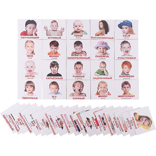 Набор обучающих мини-карточек Вундеркинд с пелёнок Emotions/Эмоции, двухсторонний 40 штукОбучающие карточки<br>Характеристики:<br><br>• ISBN: 4612731631062;<br>• бренд: Вундеркинд с пеленок;<br>• вес: 80 гр;<br>• материал: картон;<br>• размер: 10x8,5x1,5 см;<br>• возраст: от 3 лет;<br>• количество карточек: 40 шт.<br><br>Комплект карточек МИНИ-рус. яз. «Emotions/Эмоции» представляет из себя двухсторонний набор карточек с изображениями эмоций человека, с подписями на английском языке. На обороте - те же картинки с подписями на русском языке. Такой набор можно взять с собой в путешествие, использовать в машине, в самолете, чтобы с пользой отвлечь ребенка.<br><br>Поучительные карточки развивают память, внимание, усидчивость и другие полезные навыки. Набор подходит для детей от 3 лет. Благодаря этим карточкам у  ребенка происходит развитие различных отделов головного мозга, формируется фотографическая память, он развивается гораздо быстрее сверстников. Кроме того, малыш с раннего детства изучает иностранные языки.<br><br>В набор карточек входят слова: 1. Angry - Злой 2. Sly - Хитрый 3. Nice - Милая 4. Kind - Добрый 5. Sad - Грустный 6. Proud - Гордый 7. Sleepy - Сонный 8. Merry - Весёлая 9. Gentle - Нежная 10. Moody - Угрюмый 11. Glad - Довольный 12. Calm - Спокойная 13. Hurt - Обиженный 14. Tired - Уставший 15. Shy - Застенчивая 16. Lonely - Одинокая 17. Playful - Игривый 18. Bored - Скучающий 19. Guilty - Виноватый 20. Happy - Счастливая 21. Joyful - Радостный 22. Tense - Напряжённый 23. Scared - Испуганная 24. Serious - Серьёзный 25. Unhappy - Несчастный 26. Upset - Расстроенный 27. Furious - Разъярённый 28. Exhausted - Измученный 29. Excited - Возбуждённый 30. Surprised - Удивлённый 31. Anxious - Встревоженный 32. Thoughtful - Задумчивый 33. Relaxed - Расслабленный 34. Arrogant - Высокомерная 35. Offended - Оскорблённый 36. Embarrassed - Смущённый 37. Aggressive - Агрессивный 38. Cheerful - Жизнерадостная 39. Indifferent - Безразличный 40. Interested – Заинтересован