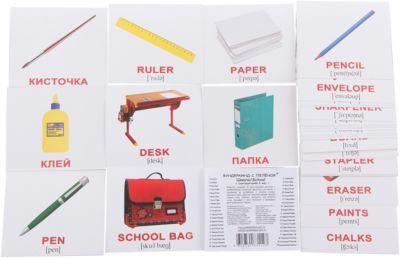 Набор обучающих мини-карточек Вундеркинд с пелёнок School/Школа , двухсторонний 40 штук