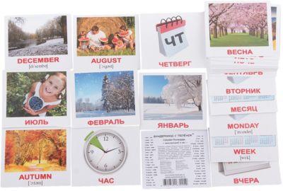 """Набор обучающих мини-карточек Вундеркинд с пелёнок """"Calendar/Календарь"""", двухсторонний 40 штук"""