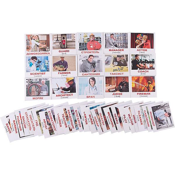Набор обучающих мини-карточек Вундеркинд с пелёнок Occupations/Профессии, двухсторонний 40 штукОбучающие карточки<br>Характеристики:<br><br>• ISBN: 4612731631192;<br>• бренд: Вундеркинд с пеленок;<br>• вес: 80 гр;<br>• материал: картон;<br>• размер: 10x8,5x1,5 см;<br>• возраст: от 3 лет;<br>• количество карточек: 40 шт.<br><br>Комплект карточек МИНИ-рус. яз. «Occupations/Профессии» представляет из себя двухсторонний набор карточек с фотографиями людей разных профессий, с подписями на английском языке. На обороте - те же картинки с подписями на русском языке. Карточки помогают ребенку быстро запомнить разные профессии.<br><br>Поучительные карточки развивают память, внимание, усидчивость и другие полезные навыки. Набор подходит для детей от 3 лет. Благодаря этим карточкам у  ребенка происходит развитие различных отделов головного мозга, формируется фотографическая память, он развивается гораздо быстрее сверстников. Кроме того, малыш с раннего детства изучает иностранные языки.<br><br>В набор карточек входят слова: 1. Guide - Гид 2. Nanny - Няня 3. Cооk - Повар 4. Actor - Актёр 5. Doctor - Врач 6. Pilot - Пилот 7. Judge - Судья 8. Singer - Певец 9. Cоасh - Тренер 10. Lawyer - Юрист 11. Seaman - Моярк 12. Baker - Пекарь 13. Miner - Шахтёр 14. Barman - Бармен 15. Farmer - Фермер 16. Cashier - Кассир 17. Courier - Курьер 18. Guard - Охранник 19. Worker - Рабочий 20. Nurse - Медсестра 21. Artist - Художник 22. Waiter - Официант 23. Teacher - Учитель 24. Engineer - Инженер 25. Manager - Менеджер 26.  Mechanic - Механик 27. Fireman - Пожарный 28. Scientist - Учёный 29. Cleaner - Уборщица 30. Gardener - Садовник 31. Rescuer - Спасатель 32. Builder - Строитель 33. Plumber - Сантехник 34. Dentist - Стоматолог 35. Taxi driver - Таксист 36.  Architect - Архитектор 37. Accountant - Бухгалтер 38. Housewife -Домохозяйка 39. Storekeeper - Кладовщик 40. Writer – Писатель.<br><br> Комплект карточек МИНИ-рус. яз. «Occupations/Профессии» можно купить в нашем интернет-магазине.<br>Ширина 