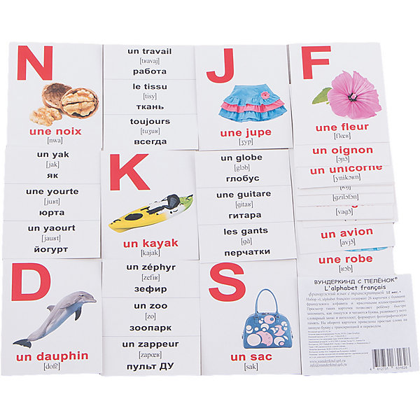 Набор обучающих мини-карточек Вундеркинд с пелёнок Lalphabet/Алфавит, двухсторонний 26 штукОбучающие карточки<br>Характеристики:<br><br>• ISBN: 4612731631628;<br>• бренд: Вундеркинд с пеленок;<br>• вес: 53 гр;<br>• материал: картон;<br>• размер: 10x8,5x5 см;<br>• возраст: от 3 лет;<br>• количество карточек: 26 шт.<br><br>Комплект карточек «Мини-26 французские карточки Lalphabet/Алфавит» представляет из себя двухсторонний набор карточек  с буквами и словами французского алфавита, и красочными иллюстрациями. Такие занятия помогут ребенку ознакомиться с иностранным языком и выучить новые слова. <br><br>Поучительные карточки развивают память, внимание, усидчивость и другие полезные навыки. Набор подходит для детей от 3 лет. Благодаря этим карточкам у  ребенка происходит развитие различных отделов головного мозга, формируется фотографическая память, он развивается гораздо быстрее сверстников. Кроме того, малыш с раннего детства изучает иностранные языки.<br><br>С одной стороны написаны слова на французском, а с другой стороны есть перевод. Также написана понятная транскрипция. <br> Комплект карточек «Мини-26 французские карточки Lalphabet/Алфавит» можно купить в нашем интернет-магазине.<br><br>Ширина мм: 100<br>Глубина мм: 85<br>Высота мм: 5<br>Вес г: 53<br>Возраст от месяцев: 36<br>Возраст до месяцев: 84<br>Пол: Унисекс<br>Возраст: Детский<br>SKU: 7182367