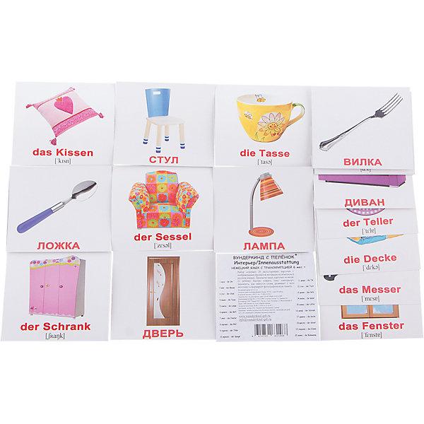 Набор обучающих мини-карточек Вундеркинд с пелёнок Innenausstattung/Интерьер, двухсторонний 20 штукОбучающие карточки<br>Характеристики:<br><br>• ISBN: 4612731631468;<br>• бренд: Вундеркинд с пеленок;<br>• вес: 50 гр;<br>• материал: картон;<br>• размер: 10x8,5x5 см;<br>• возраст: от 3 лет;<br>• количество карточек: 20 шт. <br><br>Комплект карточек «Мини-20 немецкие карточки Innenausstattung/Интерьер» представляет из себя двухсторонний набор с подписями на русском и на немецком языках с транскрипцией. Такие занятия помогут ребенку ознакомиться с иностранным языком и выучить новые слова, в том числе запомнить названия предметов интерьера на немецком. <br><br>Поучительные карточки развивают память, внимание, усидчивость и другие полезные навыки. Набор подходит для детей от 3 лет. Благодаря этим карточкам у  ребенка происходит развитие различных отделов головного мозга, формируется фотографическая память, он развивается гораздо быстрее сверстников. Кроме того, малыш с раннего детства изучает иностранные языки.<br><br>В набор входят слова: 1. Часы - die Uhr 2. Дверь - die T?r 3. Нож - das Messer 4. Стол - der Tisch 5. Стул - der Stuhl 6. Диван - das Sofa 7. Чашка - die Tasse 8. Вилка - die Gabel 9. Лампа - die Lampe 10. Ложка - der L?ffel 11. Кровать - das Bett 12. Шкаф - der Schrank 13. Окно - das Fenster 14. Одеяло - die Decke 15. Картина - das Bild 16. Кресло - der Sessel 17. Тарелка - der Teller 18. Подушка - das Kissen 19. Зеркало - der Spiegel 20. Ванна - die Badewanne. С одной стороны написаны слова на немецком, а с другой стороны есть перевод. Также написана понятная транскрипция. <br><br> Комплект карточек «Мини-20 немецкие карточки Innenausstattung/Интерьер» можно купить в нашем интернет-магазине.<br>Ширина мм: 100; Глубина мм: 85; Высота мм: 5; Вес г: 50; Возраст от месяцев: 36; Возраст до месяцев: 84; Пол: Унисекс; Возраст: Детский; SKU: 7182384;