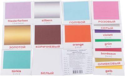 Набор обучающих мини-карточек Вундеркинд с пелёнок Farben/Цвета , двухсторонний 20 штук