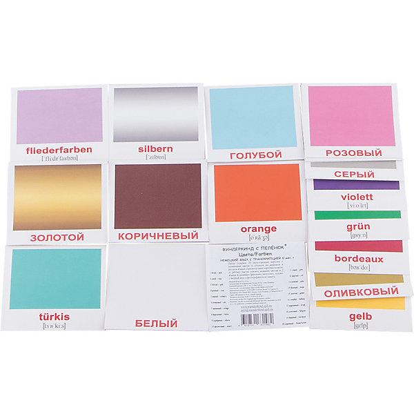 Набор обучающих мини-карточек Вундеркинд с пелёнок Farben/Цвета, двухсторонний 20 штукОбучающие карточки<br>Характеристики:<br><br>• ISBN: 4612731631482;<br>• бренд: Вундеркинд с пеленок;<br>• вес: 50 гр;<br>• материал: картон;<br>• размер: 10x8,5x5 см;<br>• возраст: от 1 года;<br>• количество карточек: 20 шт. <br><br>Комплект карточек «Мини-20 немецкие карточки Farben/Цвета» представляет из себя двухсторонний набор с подписями на русском и на немецком языках с транскрипцией. Такие занятия помогут ребенку ознакомиться с иностранным языком и выучить новые слова, в том числе запомнить названия цветов на немецком. <br><br>Поучительные карточки развивают память, внимание, усидчивость и другие полезные навыки. Набор подходит для детей от 1 года. Благодаря этим карточкам у  ребенка происходит развитие различных отделов головного мозга, формируется фотографическая память, он развивается гораздо быстрее сверстников. Кроме того, малыш с раннего детства изучает иностранные языки.<br><br>В набор входят слова: 1. Белый – Wei? 2. Синий - Blau 3. Серый - Grau 4. Жёлтый - Gelb 5. Красный - Rot 7. Зеленый - Gr?n 8. Бежевый - Beige 9. Чёрный - Schwarz 10. Оливковый - Oliv 11. Золотой - Golden 12. Оранжевый - Orange 13. Бирюзовый - T?rkis 14. Голубой - Hellblau 15. Коричневый - Braun 16. Бордовый - Bordeaux 17. Серебряный - Silbern 18. Фиолетовый – Violett 19. Салатовый - Hellgr?n 20. Сиреневый – Fliederfarben. С одной стороны написаны слова на немецком, а с другой стороны есть перевод. Также написана понятная транскрипция. <br><br> Комплект карточек «Мини-20 немецкие карточки Farben/Цвета» можно купить в нашем интернет-магазине.<br><br>Ширина мм: 100<br>Глубина мм: 85<br>Высота мм: 5<br>Вес г: 50<br>Возраст от месяцев: 12<br>Возраст до месяцев: 60<br>Пол: Унисекс<br>Возраст: Детский<br>SKU: 7182386