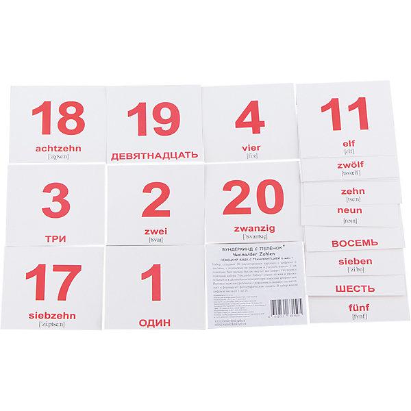 Набор обучающих мини-карточек Вундеркинд с пелёнок der Zahlen/Числа, двухсторонний 20 штукОбучающие карточки<br>Характеристики:<br><br>• ISBN: 4612731631505;<br>• бренд: Вундеркинд с пеленок;<br>• вес: 50 гр;<br>• материал: картон;<br>• размер: 10x8,5x5 см;<br>• возраст: от 3 лет;<br>• количество карточек: 20 шт. <br><br>Комплект карточек «Мини-20 немецкие карточки der Zahlen/Числа» представляет из себя двухсторонний набор с подписями на русском и на немецком языках с транскрипцией. Такие занятия помогут ребенку ознакомиться с иностранным языком и выучить новые слова, в том числе запомнить числа на немецком. <br><br>Поучительные карточки развивают память, внимание, усидчивость и другие полезные навыки. Набор подходит для детей от 3 лет. Благодаря этим карточкам у  ребенка происходит развитие различных отделов головного мозга, формируется фотографическая память, он развивается гораздо быстрее сверстников. Кроме того, малыш с раннего детства изучает иностранные языки.<br><br>В набор входят слова: 1. Один - Eins 2. Два - Zwei 3. Три - Drei 4. Четыре - Vier 5. Пять - F?nf 6. Шесть - Sechs 7. Семь - Sieben 8. Восемь - Acht 9. Девять - Neun 10. Десять - Zehn 11. Одиннадцать - Elf 12. Двенадцать - Zw?lf 13. Тринадцать - Dreizehn 14. Четырнадцать - Vierzehn 15. Пятнадцать - Ff?nfzehn 16. Шестнадцать - Seize 17. Семнадцать - Siebzehn 18. Восемнадцать - Achtzehn 19. Девятнадцать - Neunzehn 20. Двадцать – Zwanzig. С одной стороны написаны слова на немецком, а с другой стороны есть перевод. Также написана понятная транскрипция. <br><br> Комплект карточек «Мини-20 немецкие карточки der Zahlen/Числа» можно купить в нашем интернет-магазине.<br>Ширина мм: 100; Глубина мм: 85; Высота мм: 5; Вес г: 50; Возраст от месяцев: 36; Возраст до месяцев: 84; Пол: Унисекс; Возраст: Детский; SKU: 7182387;