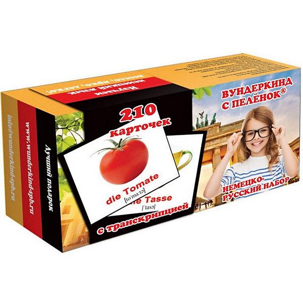 Подрочный набор Вундеркинд с пелёнок Французско-русскийОбучающие карточки<br>Характеристики:<br><br>• ISBN: 4612731631512;<br>• бренд: Вундеркинд с пеленок;<br>• вес: 520 гр;<br>• материал: картон;<br>• размер: 24,5x12,5x5,5 см;<br>• возраст: от 3 лет;<br>• количество карточек: 20 шт в поз. <br><br>Подарочный набор «Немецко-русский» представляет из себя большой набор, который подойдет для  детей от трех лет. Каждая из позиций состоит из двадцати двухсторонних карточек. Набор включает в себя все немецкие  карточки серии - 10 позиций, поэтому учиться по ним можно очень долго. Каждая из карточек внутри набора  имеет понятную для деток транскрипцию. Все карточки выполнены на качественном мелованном картоне. <br><br>С одной стороны карточки представлено изображение объекта в виде фотографии с подписью на немецком языке с транскрипцией, а на обратной стороне подпись под фотографией выполнена на русском языке. Поучительные карточки развивают память, внимание, усидчивость и другие полезные навыки. Кроме того, малыш с раннего детства изучает иностранные языки.<br><br>В набор входят позиции: <br>1.Набор МИНИ-30 «das Alphabet/Алфавит»<br>2.Набор МИНИ-20 «Obst und Gem?se/Фрукты и овощи»<br>3.Набор МИНИ-20 «Haustiere/Домашние животные»<br>4.Набор МИНИ-20 «Wildtiere/Дикие животные»<br>5.Набор МИНИ-20 «die Familie/Семья»<br>6.Набор МИНИ-20 «Nahrungsmittel/Еда»<br>7.Набор МИНИ-20 «Innenausstattung/Интерьер»<br>8.Набор МИНИ-20 «Unser K?rper/Наше тело»<br>9.Набор МИНИ-20 «Farben/Цвета»<br>10.Набор МИНИ-20 «der Zahlen/Числа»<br><br>Подарочный набор «Немецко-русский» можно купить в нашем интернет-магазине.<br><br>Ширина мм: 245<br>Глубина мм: 125<br>Высота мм: 55<br>Вес г: 520<br>Возраст от месяцев: 36<br>Возраст до месяцев: 84<br>Пол: Унисекс<br>Возраст: Детский<br>SKU: 7182388
