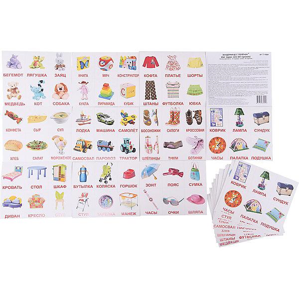 Настольная игра Вундеркинд с пелёнок Мое первое лотоЛото<br>Характеристики:<br><br>• ISBN: 4612731630553;<br>• бренд: Вундеркинд с пеленок;<br>• вес: 190 гр;<br>• материал: картон;<br>• размер: 19,5x16,5x1 см;<br>• возраст: от 1 года;<br>• количество карточек: 60 шт., 10 полей. <br><br>Набор «Мое первое лото» представляет из себя набор для маленьких детей от 1 года. В комплект входит десять полей и 60 карточек, на которых изображены самые необходимые значения и фотографии для ребенка. Красочные картинки позволяют быстро запомнить и выучить предметы и названия. <br><br>Большой набор от «Вундеркинд с пеленок» позволит долго играть с ребенком, увлекая его яркими изображениями и фотографиями. Комплект или его часть можно взять с собой, чтобы занять ребенка в дороге. В набор вошли темы: игрушки, еда, одежда, обувь, мебель, интерьер, аксессуары, детские предметы.<br><br>Набор «Мое первое лото» можно купить в нашем интернет-магазине.<br><br>Ширина мм: 195<br>Глубина мм: 165<br>Высота мм: 10<br>Вес г: 190<br>Возраст от месяцев: 12<br>Возраст до месяцев: 60<br>Пол: Унисекс<br>Возраст: Детский<br>SKU: 7182392
