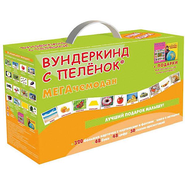 Подарочный набор обучающих карточек Вундеркинд с пелёнок МегаОбучающие карточки<br>Характеристики:<br><br>• ISBN: 4612731631260;<br>• бренд: Вундеркинд с пеленок;<br>• вес: 3,34 кг;<br>• материал: картон;<br>• размер: 36x20x8 см;<br>• возраст: от 3 мес.;<br>• размер каждой карточки: 16.5х19.5 см.<br><br>Подарочный набор «МЕГА» представляет из себя большой набор, который подойдет для  детей от трех месяцев. Множество карточек включают в себя основные понятия, цифры, буквы и изображения для обучения ребенка с самого маленького возраста. Все карточки выполнены на качественном мелованном картоне, имеют яркие картинки и понятные надписи. Набор можно брать частями в дорогу, чтобы с пользой развлекать малыша. <br><br>В набор входят карточки: <br>1.Набор обучающих карточек Домашние животные с фактами<br>2.Набор обучающих карточек Дикие животные с фактами<br>3.Набор обучающих карточек Фрукты с фактами<br>4.Набор обучающих карточек Природа с фактами<br>5.Набор обучающих карточек Цветы с фактами<br>6.Набор обучающих карточек Птицы с фактами<br>7.Набор обучающих карточек Счет с фактами<br>8.Набор обучающих карточек Овощи с фактами<br>9.Набор обучающих карточек Транспорт с фактами<br>10.Набор обучающих карточек Ягоды с фактами<br>11.Набор обучающих карточек Насекомые с фактами<br>12.Набор обучающих карточек Профессии с фактами<br>13.Набор обучающих карточек Музыкальные инструменты с фактами<br>14.Набор обучающих карточек Обитатели воды с фактами<br>15.Набор обучающих карточек Форма и цвет<br>16.Набор обучающих карточек Деревья с фактами<br>17.Набор обучающих карточек Буквы<br>18.Набор обучающих карточек Цифры<br>19.Книга Е.Башковой Как вырастить вундеркинда - подарок!!!<br>20.DVD диск Лучшие сказки для малышей - подарок!!! 50 сказок<br><br>Подарочный набор «МЕГА» можно купить в нашем интернет-магазине.<br>Ширина мм: 360; Глубина мм: 200; Высота мм: 80; Вес г: 3340; Возраст от месяцев: 3; Возраст до месяцев: 7; Пол: Унисекс; Возраст: Детский; SKU: 7182396;