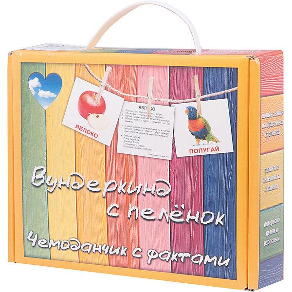Подарочный набор обучающих карточек Вундеркинд с пелёнок Чемоданчики с фактамиОбучающие карточки<br>Характеристики:<br><br>• ISBN: 4612731631352;<br>• бренд: Вундеркинд с пеленок;<br>• вес: 1,17 кг;<br>• материал: картон;<br>• размер: 23x18x5,5 см;<br>• возраст: от 4 лет;<br>• комплект: 12 наборов.<br><br>Подарочный набор «Чемоданчик с фактами» представляет из себя большой набор, который включает в себя 12 небольших на разные темы. В комплектах по 40 карточек и изображениями и картинками, на обратной стороне которых есть загадки, факты и задания для ребенка. <br><br>Набор включает: <br>1.Карточки мини-40 «Домашние животные» с фактами<br>2.Карточки мини-40 «Дикие животные» с фактами<br>3.Карточки мини-40 «Фрукты» с фактами<br>4.Карточки мини-40 «Овощи» с фактами<br>5.Карточки мини-40 «Цвета» с фактами<br>6.Карточки мини-40 «Хобби» с фактами<br>7.Карточки мини-40 «Времена года» с фактами<br>8.Карточки мини-40 «Праздники» с фактами<br>9.Карточки мини-40 «Правила поведения» с фактами<br>10.Карточки мини-40 «Выдающиеся личности» с фактами<br>11.Карточки мини-40 «Страны» с фактами<br>12.Карточки мини-40 «Изобретения» с фактами<br><br>Подарочный набор «Чемоданчик с фактами» можно купить в нашем интернет-магазине.<br>Ширина мм: 230; Глубина мм: 180; Высота мм: 55; Вес г: 1170; Возраст от месяцев: 48; Возраст до месяцев: 84; Пол: Унисекс; Возраст: Детский; SKU: 7182402;