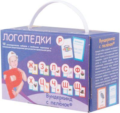 Подарочный набор обучающих карточек Вундеркинд с пелёнок Логопедический