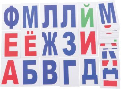Набор обучающих карточек Вундеркинд с пелёнок Буквы , 48 штук