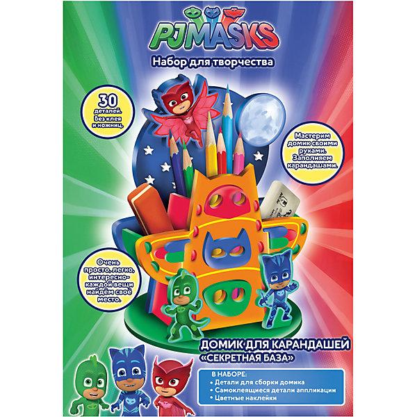 Купить Домик для карандашей Росмэн Герои в масках , Секретная база, Великобритания, Мужской