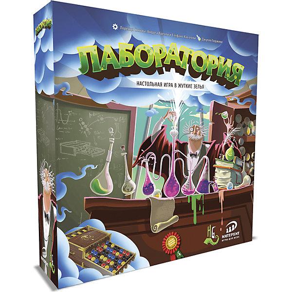 Настольная игра ИнтерХит Лаборатория, Potion ExplosionСтратегические настольные игры<br>Характеристики:<br><br>• возраст: от 11 лет;<br>• в наборе: Диспансер-коробка, 4 подставки для колб, 64 тайла, 80 шариков, 15 грамот, 19 фишек;<br>• количество предполагаемых игроков: 2-4;<br>• материал: картон, бумага, пластик;<br>• размер упаковки: 29.5х29.5х7.5 см.;<br>• вес упаковки:1,9кг;<br>• страна обладатель бренда: Россия.<br><br>Настольная игра Лаборатория Potion Explosion  провести время весело и с пользой. Игра будет интересна всем, независимо от возраста. Правила ее достаточно просты, но в совокупности они представляют собой захватывающий процесс азартного состязания между участниками.<br><br>В наборе находятся различные атрибуты: специальный диспенсер-коробка, четыре подставки для колб из плотного картона, шестьдесят четыре тайлов с зельями, восемьдесят стеклянных шариков-ингредиентов, пятнадцать грамот мастерства, которые может заслужить каждый из участников, восемнадцать фишек помощи и одна фишка для первого игрока.<br><br>Суть игры состоит в том, чтобы не допустить взрыв в импровизированной химической лаборатории. Задача игрока взять из диспансера шарик, при этом действовать нужно настолько аккуратно и продуманно, чтобы остальные шарики не взорвались. Механизм игры такой, что два и более шарика одного цвета при столкновении взрываются. После каждого неудачного хода, игрок забирает себе взорвавшиеся шары.<br><br>В игре очень много уловок и возможностей приблизиться к победе, например, собрав достаточно большое количество шариков, можно сварить зелье и получить преимущества перед другими участниками. Одновременно в этом увлекательном процессе могут участвовать от 2 до 4 игроков, но можно при желании собраться в несколько групп и устроить командную игру.<br><br>Все составляющие набора изготовлены из качественных материалов, диспенсер имеет особый механизм, способной приводить к цепной реакции. Шарики изготовлены из яркого цветного стекла, а колбочки - из картона, ок