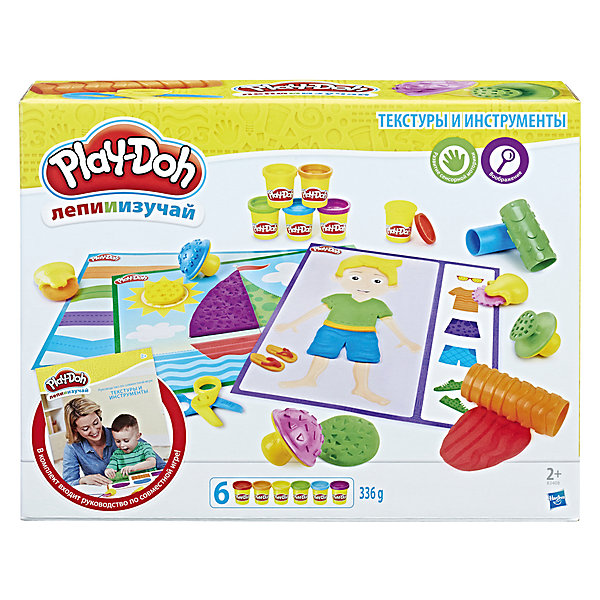 Набор пластилина Hasbro Play-Doh Текстуры и инструменты