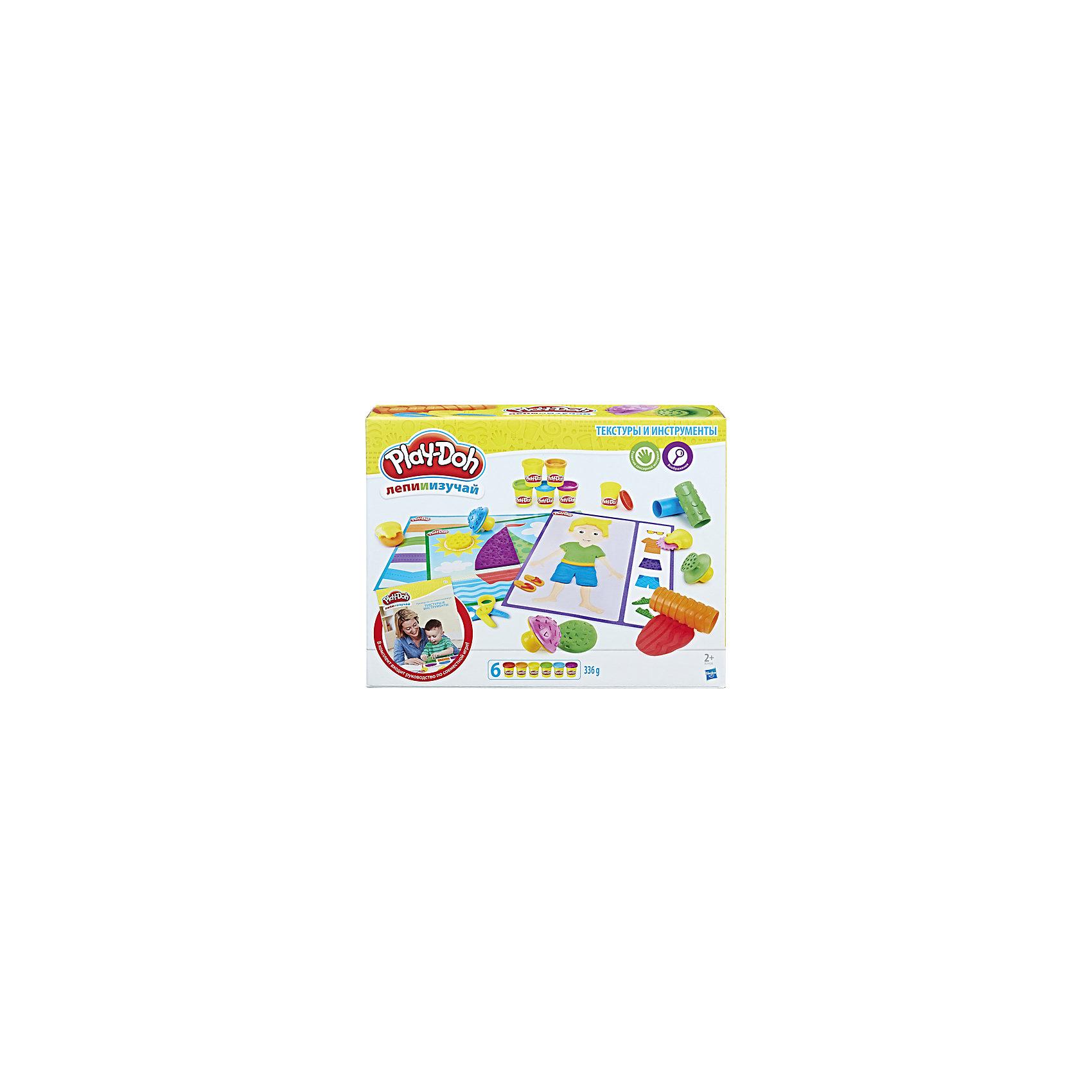 Акушерство. RuНабор пластилина Hasbro Play-Doh Текстуры и инструменты<br><br>Ширина мм: 68<br>Глубина мм: 279<br>Высота мм: 216<br>Вес г: 1134<br>Возраст от месяцев: 48<br>Возраст до месяцев: 2147483647<br>Пол: Мужской<br>Возраст: Детский<br>SKU: 7185996