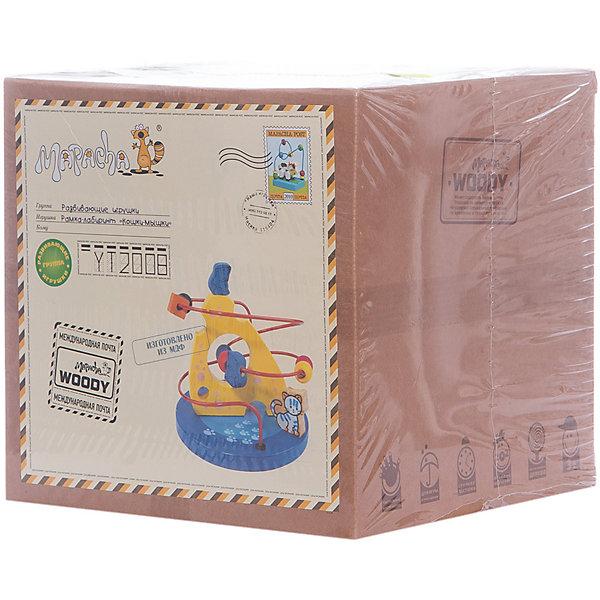 Развивающая игра рамка Кошки-МышкиДеревянные игрушки<br>Характеристики товара:<br><br>• возраст: от 3 лет;<br>• материал: дерево;<br>• размер упаковки: 20х19х19 см;<br>• вес упаковки: 700 гр.;<br>• страна производитель: Китай.<br><br>Развивающая игра рамка «Кошки-мышки» Mapacha — рамка-лабиринт, по которому проходит одна спираль. На ней нанизаны бусины, которые ребенку предстоит двигать по лабиринту. Игрушка выполнена из качественного натурального дерева, хорошо отшлифована и окрашена безопасными красителями.<br><br>Развивающую игру рамку «Кошки-мышки» Mapacha можно приобрести в нашем интернет-магазине.<br>Ширина мм: 195; Глубина мм: 190; Высота мм: 190; Вес г: 1083; Возраст от месяцев: -2147483648; Возраст до месяцев: 2147483647; Пол: Унисекс; Возраст: Детский; SKU: 7190094;